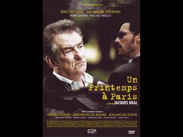Весна в Париже (2006) триллер, криминал, четверг, кинопоиск, фильмы, выбор, кино, приколы, ржака, топ пятница » Freewka.com - Смотреть онлайн в хорощем качестве