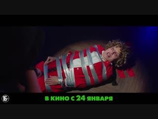 Бабушка лёгкого поведения 2  Эксклюзивный фрагмент из фильма