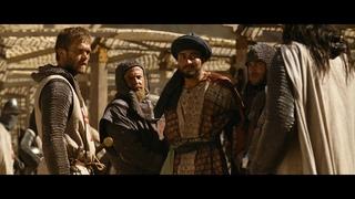 Я буду говорить с Альгути. Рыцарь-тамплиер (2007) | 4К