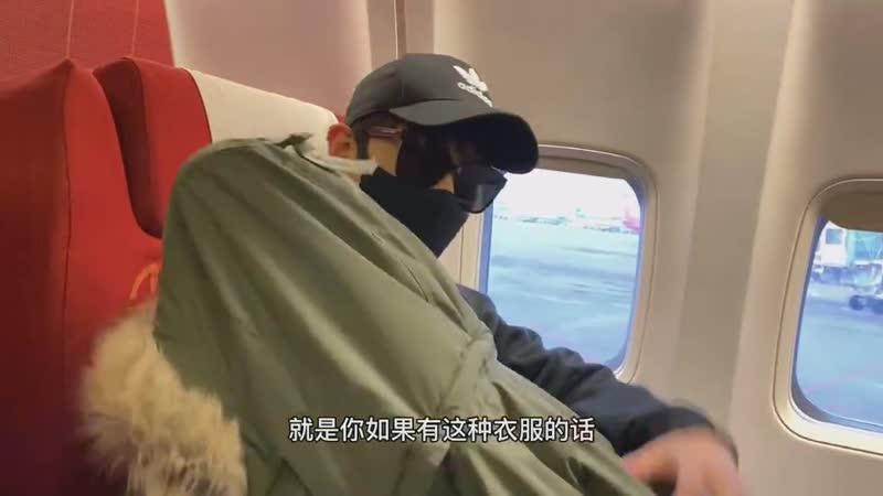 04 01 21 熊家俊的杂货铺 @ Ding Yu Xi