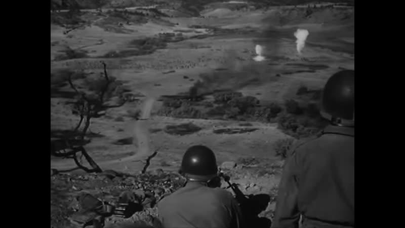 Отражение американцами атаки северокорейцев (Главная цель)