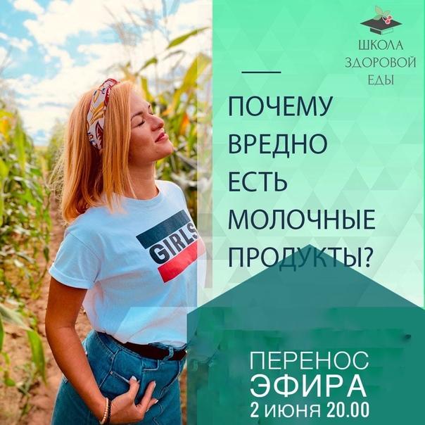 Школа Похудения В Спб.