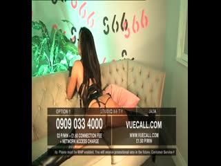 jada leth corset gloves boots couch VAG V 33m