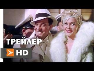 Поющие Под Дождем Официальный Трейлер 1 (1952) - Джин Келли, Дональд О'Коннор