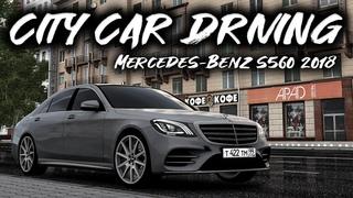 City Car Driving - Mercedes-Benz S560 2018 | Custom SOUND | Logitech G27