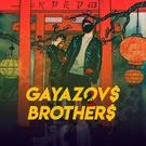 Обложка Пьяный туман - GAYAZOV BROTHER