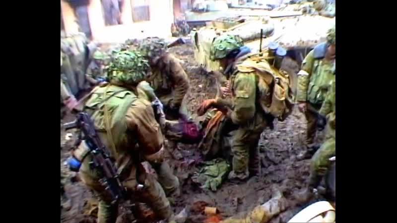 Российские военные во время боевых действий с чеченскими боевиками Грозный январь март 1995 года строго 18