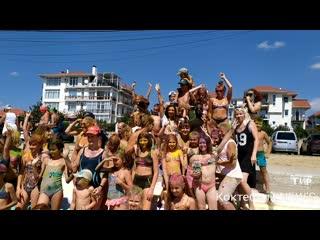 """""""Фестиваль Красок"""" на пляже у Холма Юнге - Коктебель  г."""