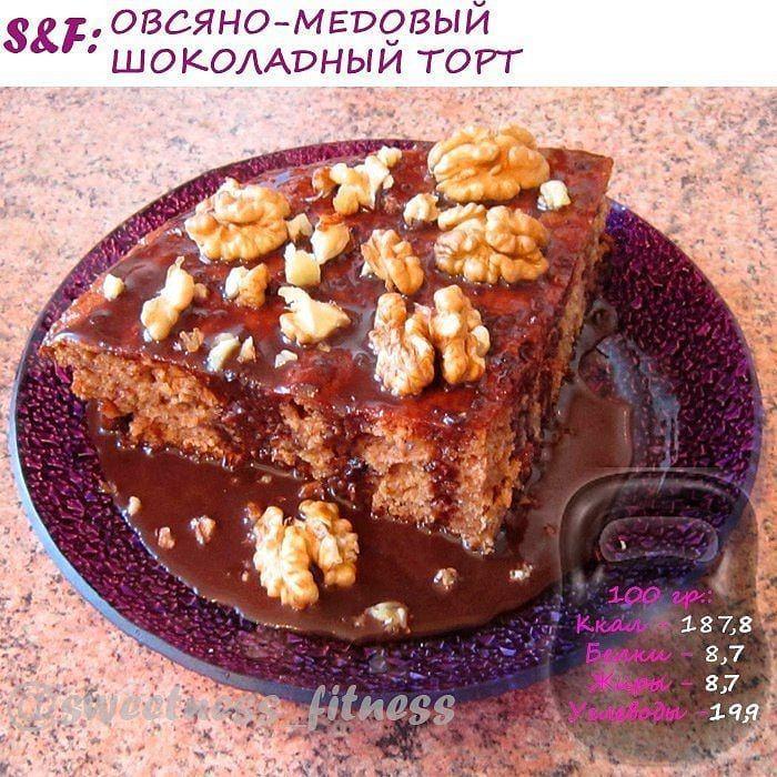 Овсяно-медовый шоколадный торт