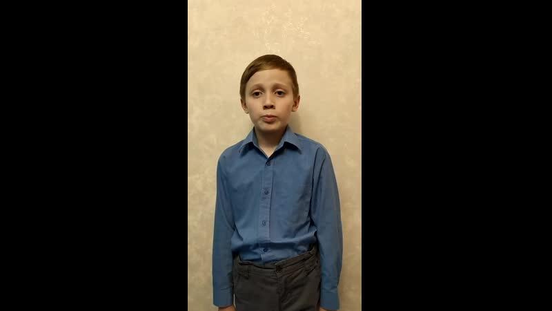 Момотов Евгений, 10 лет, 4б класс СОШ №3 пгт.Жешарт