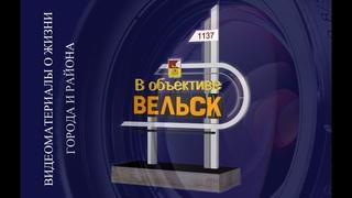 """Программа """"Акценты недели"""" от 23 сентября 2013 года"""