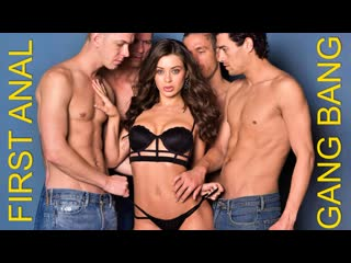 [YUTCH] [ПОРВАЛИ ЖОПУ ЛАНЫ РОУДС] Lana Rhoades, GANG BANG [ANAL DP FIRST SEX PORNO ORAL СКВИРТ STEP]