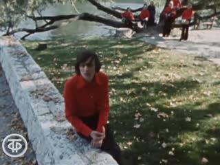 ВИА Пламя - Приходи (1976)