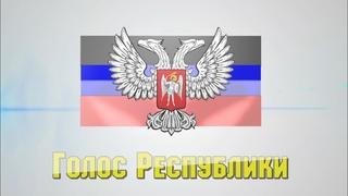 Голос Республики. Организация отдыха на побережье Азовского моря.