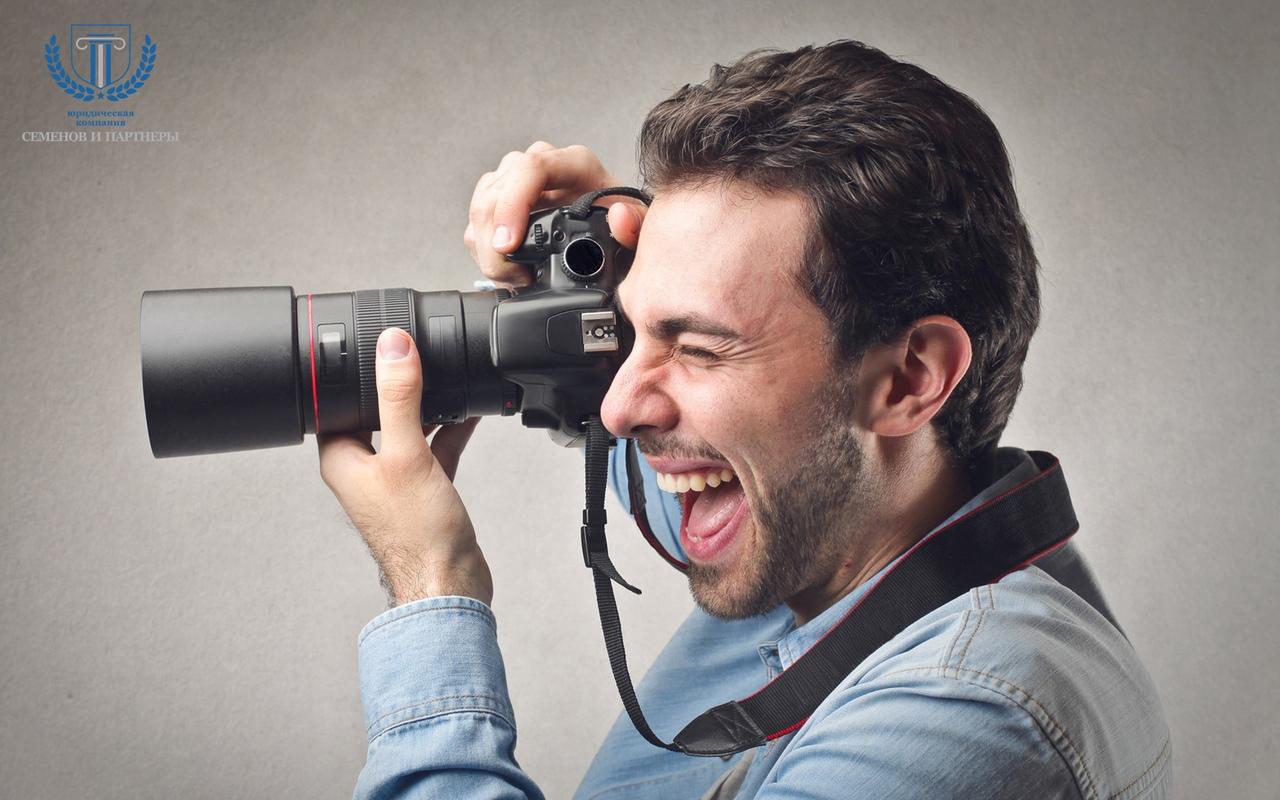 найдёт можно ли фотографировать человека при исполнении квартире реализован дизайнерский