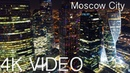 Moscow city | Москва сити | Night Ed | Russia 4K