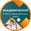 Бухгалтерские курсы, Менеджмент г. Красноярск