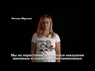 Белорусские адвокаты о нарушении закона