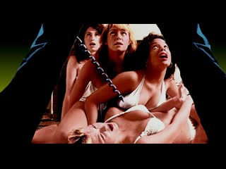 The Slumber Party Massacre 1982 / Кровавая вечеринка HD 1080 (rus)
