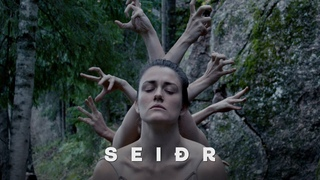 SEIÐR - DANCE PERFORMANCE | MUSIC VIDEO | HEILUNG - GALGALDR