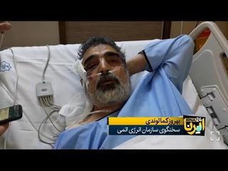 Израиль взорвал в Иране ядерный объект. Первая жертва. ВИДЕО