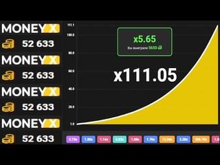 MONEY-X СДЕЛАЛ  МОНЕТ ЛЕГКО! ПРОМОКОД +25% К ПОПОЛНЕНИЮ! / МАНИ ИКС ТОП САЙТ С ХАЛЯВОЙ!