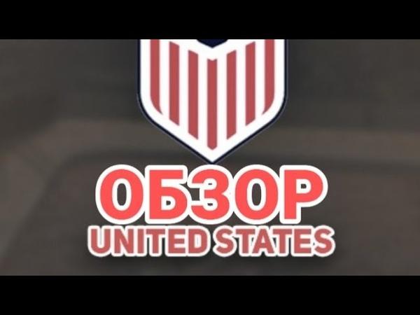 ОБЗОР ПРОЕКТА USA ROLE PLAY / GTA SAMP