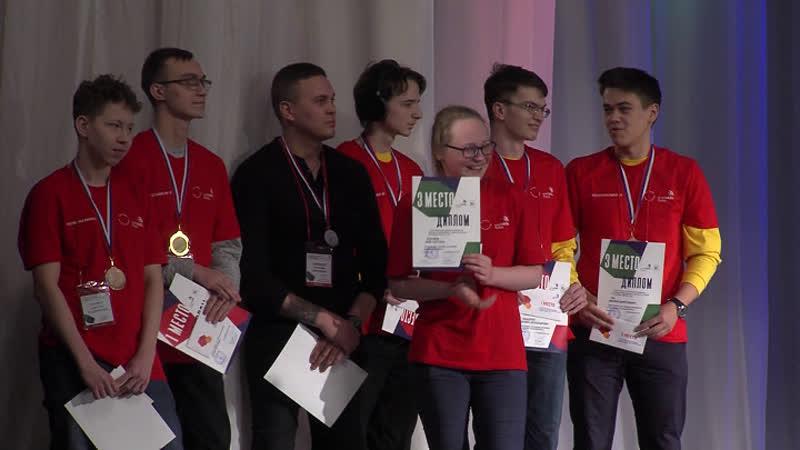 Марий Эл ТВ в Йошкар Оле подвели итоги регионального этапа WorldSkills Russia