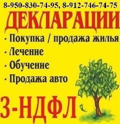 https://sun9-66.userapi.com/U82bN7bn-rmhtI4xHAi7llV8mOX2CyQ9b2kobQ/yExt0MwoXlc.jpg