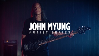 Ernie Ball Music Man Artist Series: John Myung Bongo Six-String Bass