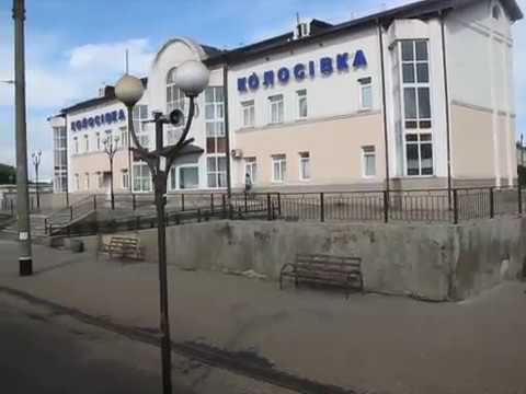 Отправление со станции Колосовка (из окна вагона)
