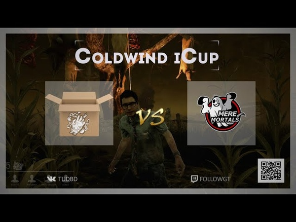 Kartonnie blinki Чума vs Mere Mortals 2 игра Coldwind iCup