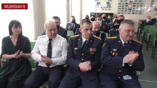 Награждены лучшие сотрудники Вяземского СИЗО