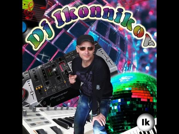 DJ Ikonnikov The 80 90 Non Stop Mix Instrumental RUS