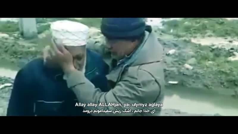 Emin rasen ft alma aglama🎵 bu aydym iran turkmen sehra syl gelene ucin 360p mp4