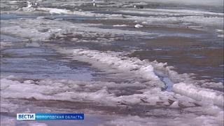 В Вологодской области полностью закрываются ледовые переправы