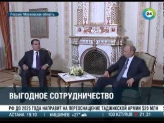 Новости Таджикистана: Президенты России и Таджикистана обсудили важные вопросы