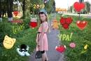 Фотоальбом Дарьи Русановой