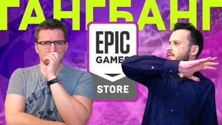 Epic Games: все потерять и ничего не понять. Колоссальные убытки EGS