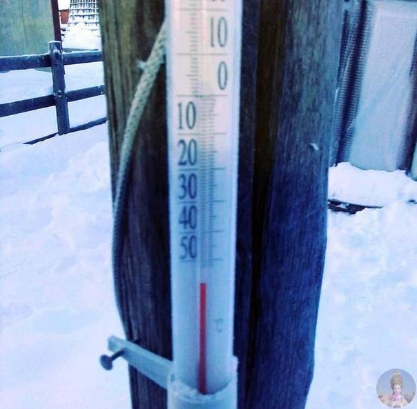Якутская зима -59°С.