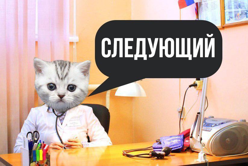 В Республике Крым за сутки зафиксировано 38 новых случаев заражения COVID-19.