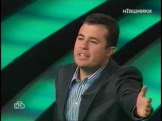 """НТВшники-""""Над чем смеется Россия"""" 3/5"""