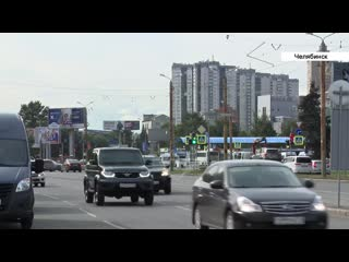 Режим повышенной готовности в Челябинской области продлён до 15 ноября