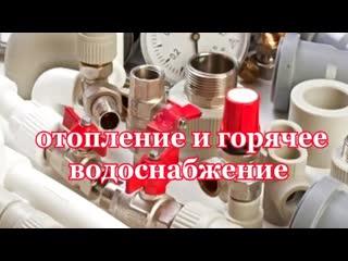 Компания ОАЗИС  Ачинск. тел. +7(39151)26-000  тел. 8-960-756-67-77. г.Ачинск,1-й Юго-Восточный район, строение 18