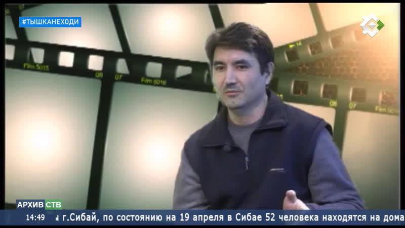 Live СИБАЙСКОЕ телевидение СТВ