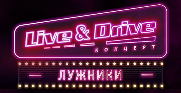 «Авторадио» приглашает на концерт Дианы Арбениной в Лужниках. Выиграй билеты на LIVE & DRIVE - Новости радио OnAir.ru