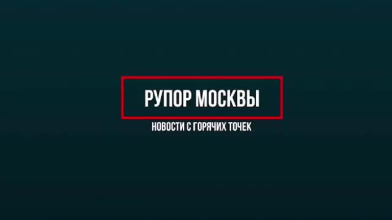 Решение беспредельно адвокат о заключении схиигумена Сергия под стражу mp4