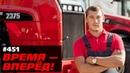 Дождались! Новый тракторный гигант в России