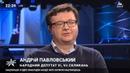 Павловський VS Сірий: Реакція іноземних ЗМІ на результати вибори в Україні. НАШ 01.04.19