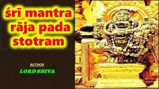 Mantra Raja Pada Stotram | Lord Shiva | Narasimha Mantra | FOR PROSPERITY, KNOWLEDGE AND LONGEVITY